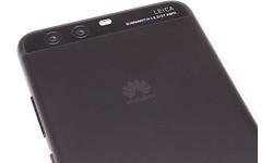 Huawei P10 64GB Black