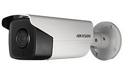 Hikvision DS-2CD4B26FWD-IZS(2.8-12MM)