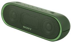 Sony SRS-XB20 Green
