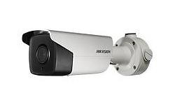 Hikvision DS-2CD4A85F-IZ(2.8-12MM)