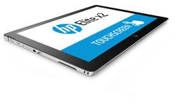 HP Elite x2 1012 G2 (1LV79EA)