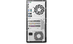HP EliteDesk 705 G3 (2KR84EA)