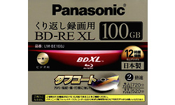 Panasonic BD-RE XL 2x 100GB Jewel case