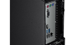 Lenovo IdeaCenter 510S-08IKL (90GB00FSMH)