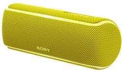 Sony SRS-XB21 Yellow