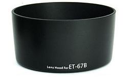 Adidas Lens Hood For ET-67B