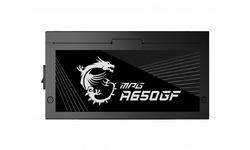 MSI MPG A650GF 650W