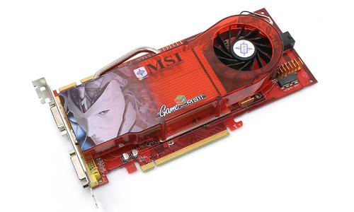 MSI RX1950PRO-VT2D512E