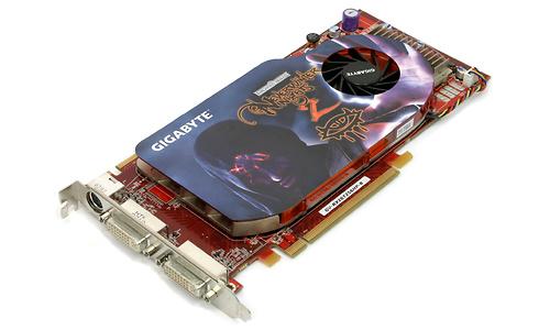 Gigabyte Radeon HD 2600 XT