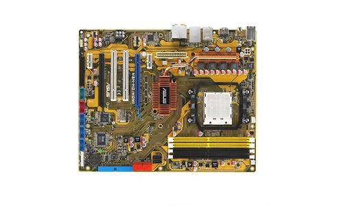 Asus M3N-HD/HDMI