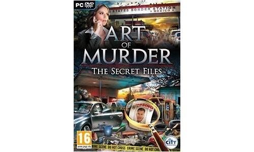 Art of Murder: The Secret Files (PC)