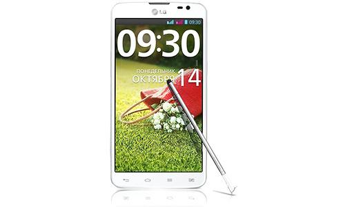 LG G Pro Lite White (dual sim)