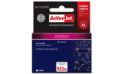 ActiveJet AH-933MRX Red