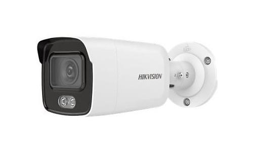 Hikvision DS-2CD2047G1-L(2.8MM)