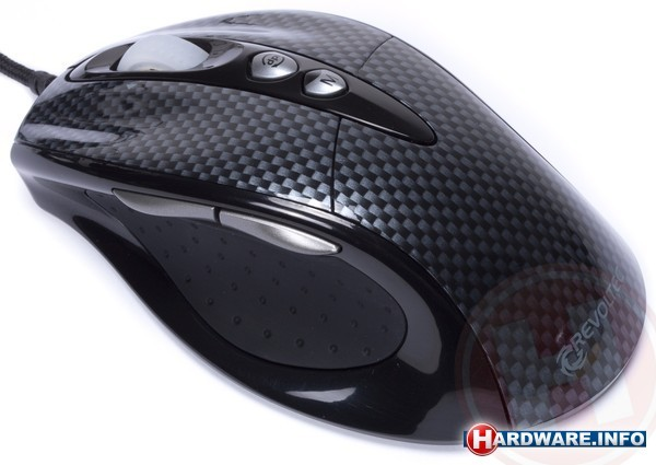 Revoltec Fightmouse Pro Carbon